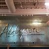 <h1>Abbyson Furniture Showroom<h2>